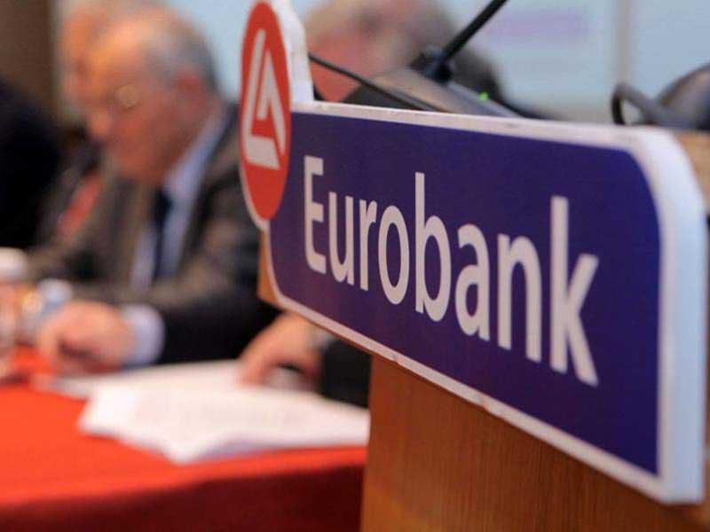 Eurobank   Cosmote συνεργάζονται για τη νέα ψηφιακή εποχή d795abde1d5