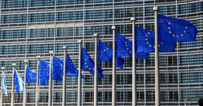Κομισιόν ΕΕ