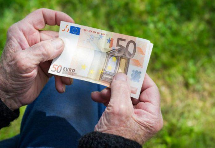 Σύνταξη Συντάξεις Συνταξιούχος Συνταξιούχοι