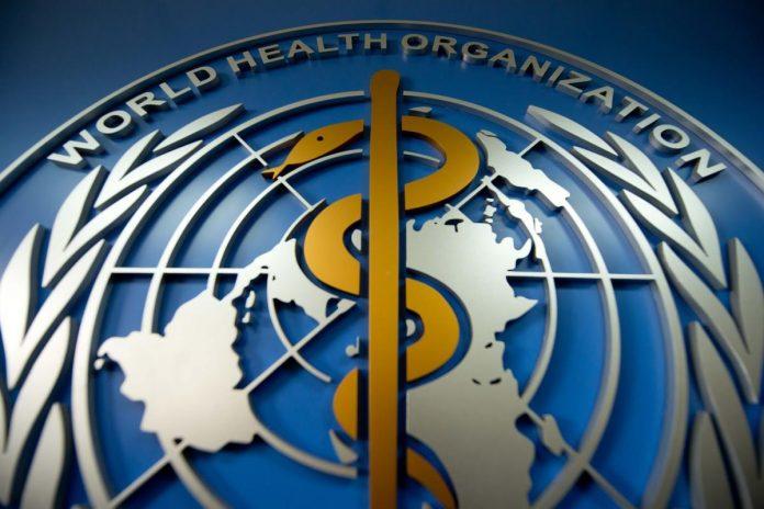 ΠΟΥ Παγκόσμιος Οργανισμός Υγείας