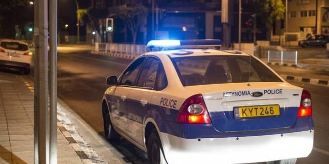 Κυπριακή Αστυνομία