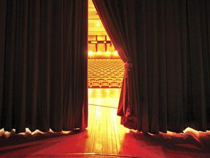 Θέατρο Θέατρα