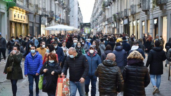 Ιταλία Αγορές